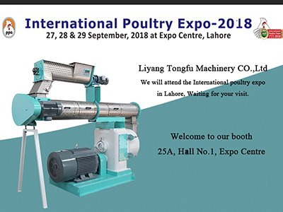 IPEX 2018 poultry feed machinery