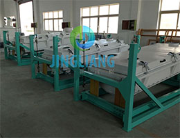 pellet separating machine